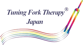 米国音叉療法 Tuning Fork Therapy (R) Japan